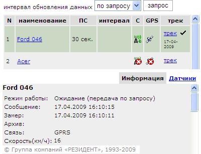 Web РМД.JPG